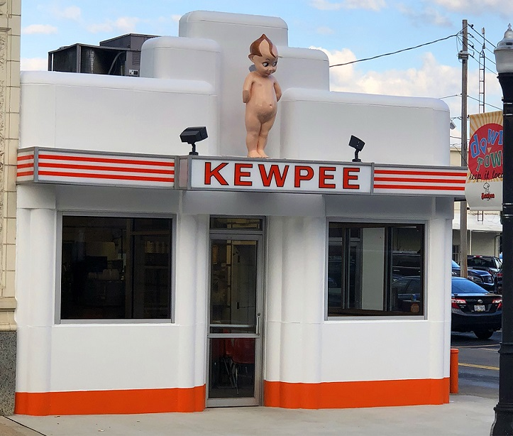 Kewpee Burgers 2x1 Digital Signage itsenclosures case study